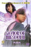 Savior of the Soul II