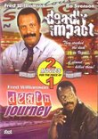 """""""Deadly Impact"""" and """"Death Journey"""""""