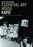 Essential Art House: Kapo