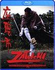 Zatoichi: Darkness Is His Ally [Blu-ray]