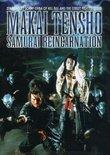 Makai Tensho: Samurai Reincarnation