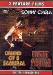 Sonny Chiba 2 Feature Films Legend of 8 Samurai / Street Fighter