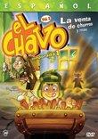 El Chavo Animado, Vol. 2: La Venta de Churros y Mas