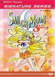 Sailor Moon SuperS - (Vol. 5) (Signature Series)