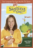 Signing Time Volume 1: My First Signs DVD