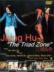 Jiang Hu - The Triad Zone