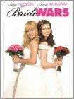 Bride Wars (Rental Ready)