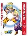 Dragon Ball Z Kai: Part Eight