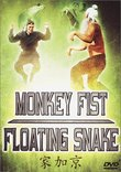 Monkey Fist Floating Snake