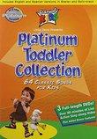 Cedarmont Platinum Toddler Collection