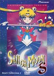 Sailor Moon S - Heart Collection I: TV Series, Vols. 1 & 2 (Uncut)