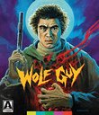 Wolf Guy (2-Disc Special Edition) [Blu-ray + DVD]