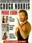 Chuck Norris' Private Lesson