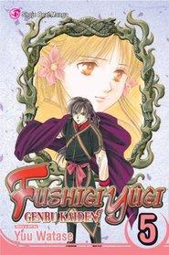 Fushigi Yugi Genbu Kaiden, Vol 5