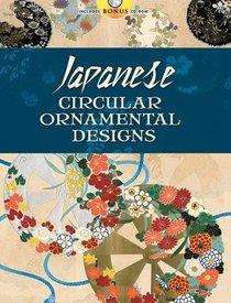 Japanese Circular Ornamental Designs (Pictorial Archive Series)