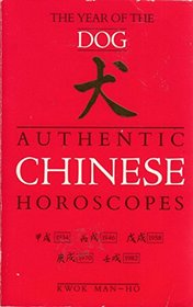 Authentic Chinese Horoscopes: Year of the Dog (Authentic Chinese Horoscopes)