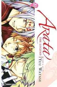 Arata: The Legend, Vol. 20