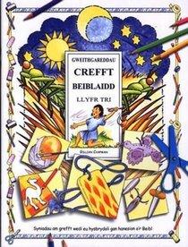 Gweithgareddau Crefft Beiblaidd: Llyfr 3
