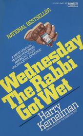 Wednesday the Rabbi Got Wet (Rabbi Small, Bk 6)