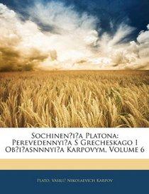 Sochineniia Platona: Perevedennyia S Grecheskago I Obiasnnnyia Karpovym, Volume 6 (Russian Edition)