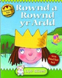 Rownd a Rownd Yr Ardd (Cyfres Y Dywysoges Fach)
