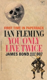 You Only LIve Twice  ())7 James Bond Series)