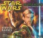 Star Wars: The Cestus Deception : A Clone Wars Novel (AU Star Wars)