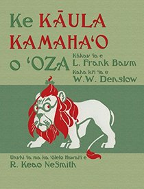 Ke K?ula Kamaha?o O ?oza: The Wonderful Wizard of Oz in Hawaiian (Hawaiian Edition)