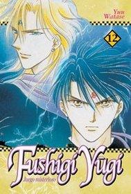 Fushigi Yugi 12: Juego Misterioso (Spanish Edition)