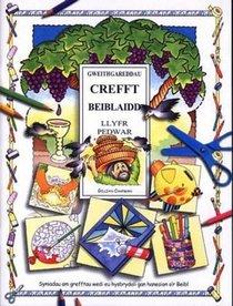 Gweithgareddau Crefft Beiblaidd: Llyfr 4