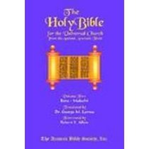 The Holy Bible For The Universal Church