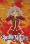 Ayashi No Ceres (Spanish Edition)