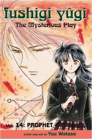 Fushigi Yugi Volume 14: The Mysterious Play: Prophet v. 14 (Manga)