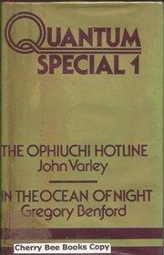 Quantum Special (Quantum science fiction special)