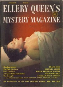 Ellery Queen's Mystery Magazine, December 1951 (Volume 18 No. 97)