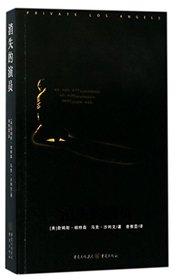 Vanishing Actors (Chinese Edition)
