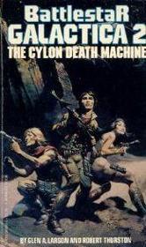 Battlestar Galactica 2 The Cyclon Death Machine