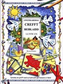 Llyfr Un (Gweithgareddau Crefft Beiblaidd) (Welsh Edition)