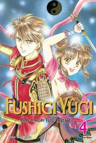 Fushigi Y�gi, Volume 4 (VIZBIG Edition) (Fushigi Yugi (Graphic Novels))