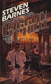 Gorgon Child (Aubray Knight, Bk 2)
