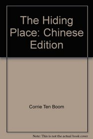The Hiding Place: Chinese Edition