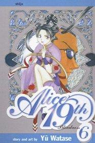 Alice 19th: Blinded Soul (Alice 19th (Sagebrush))