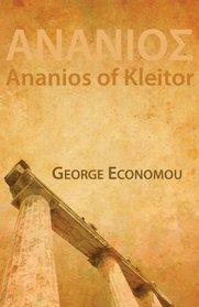 Ananios of Kleitor