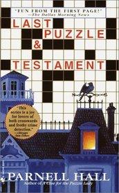 Last Puzzle & Testament (Puzzle Lady, Bk 2)