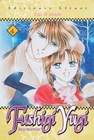 Fushigi Yugi 4: Juego Misterioso (Spanish Edition)