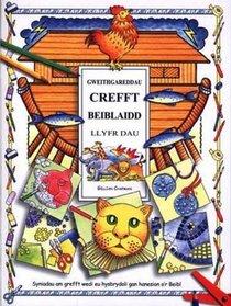 Llyfr Dau (Gweithgareddau Crefft Beiblaidd) (Welsh Edition)