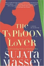 The Typhoon Lover (Rei Shimura, Bk 8)
