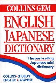 Collins Gem Shubun English-Japanese Dictionary (Collins Gem)