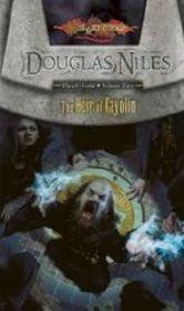 Heir of Kayolin: Dwarf Home, Volume Two (Dwarf Home)