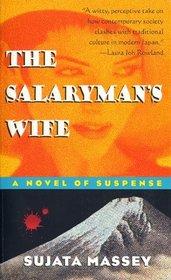 The Salaryman's Wife (Rei Shimura, Bk 1)